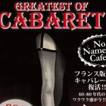 GREATEST OF CABARET