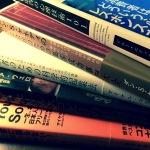 おすすめ!書店では手に入らない海外の評判ビジネス書5選|ダイレクト出版