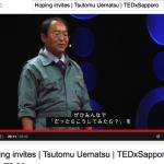 だったらこうしてみたら?で夢は叶う|植松努氏のTEDプレゼンテーションが素敵