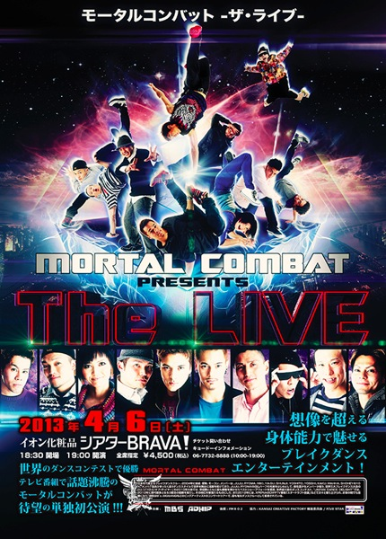 MCTL Final