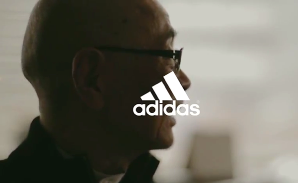 Adidas Presents adivisionaries Mr Omori