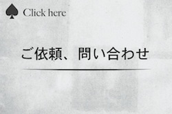 click here.pdf