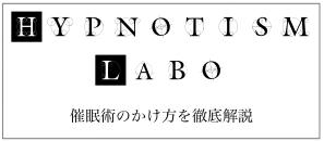 labologo-001