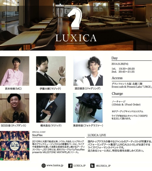Luxica live flyer 630x705