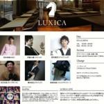 9/26(Fri.)  LUXICA LIVE@グランフロント大阪