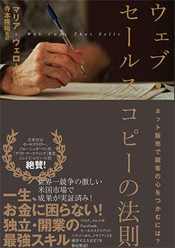 Web cover02